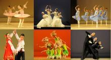 VI Международный конкурс хореографического искусства  «ТАНЦУЮЩИЙ МИР»
