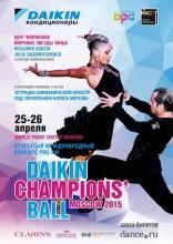 Daikin Champions' Ball – 2015