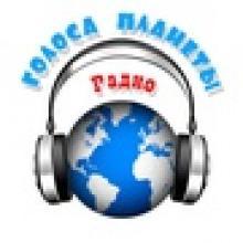 Международный конкурс вокалистов